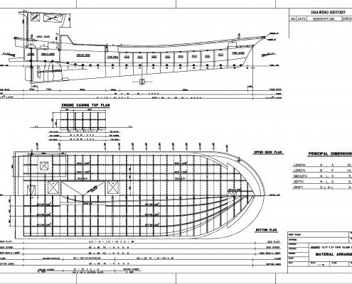 10톤 FRP선박도면3