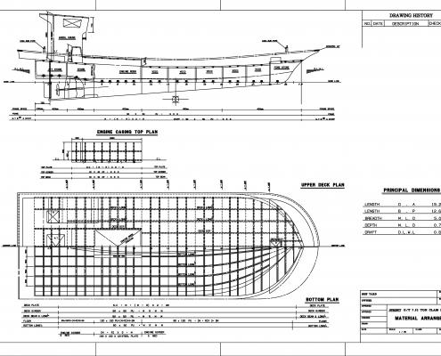 8톤 FRP선박도면2