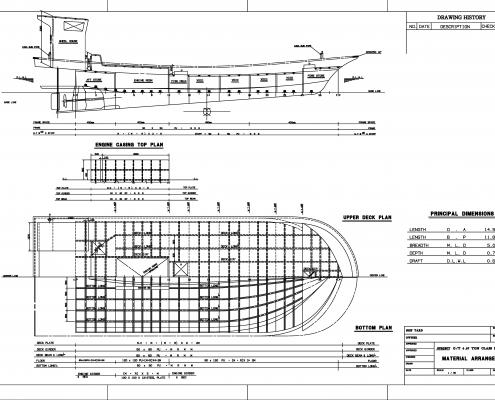 7톤-FRP선박도면1-495x400